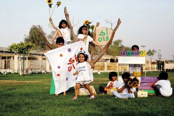 Akwan, a social movement that aims to instil a love of Arabic in children, launches